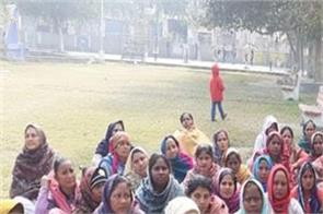 mid day mile  cook union  dharna