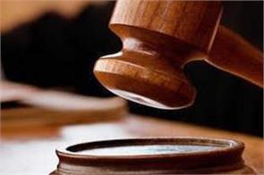 court  police remand