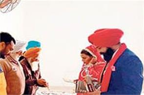 sikh couple  wedding  books