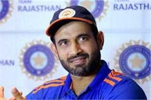 pathan retired from international cricket