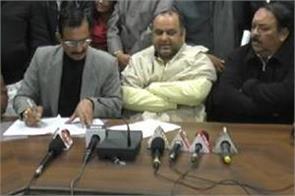 ashwani sharma bjp punjab president nomination papers