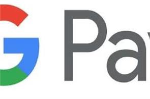 fastag account will recharge with google pay