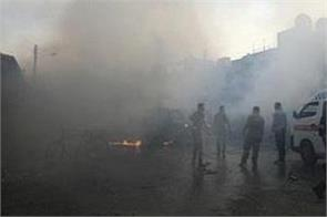 afghanistan  bomb blasts