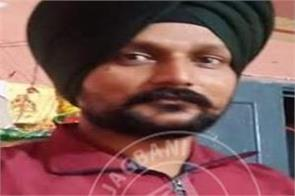 gurdaspur  military personnel  accident  death