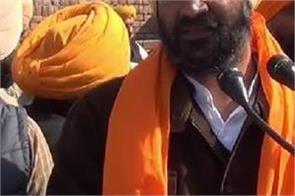 barnala  parminder singh dhindsa  worker meeting
