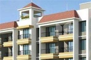 real estate downturn  homeownership sales