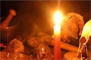 uttar pradesh daughter in law sacrificial tantrik knife