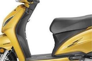 honda activa 6g india launch on january 15