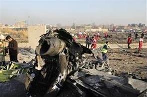 iran promises to punish those responsible for ukrainian plane crash