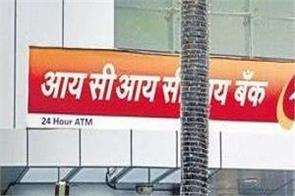 icici bank posted a profit of rs 4 146 crore in the third quarter