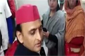 akhilesh yadav injured doctor hospital video social media