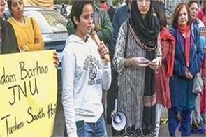 pakistan  jnu  attacks  protests