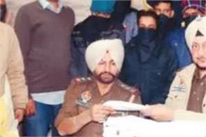 atm  police  arrest