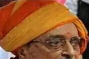 kamal bahadur singh passed away