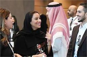 saudi arabia is at the top in terms of women  s reforms