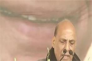 rajnath singh rally in meerut