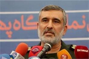 iranian revolutionary guard take responsibility for plane crash