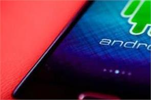 17 dangerous android apps