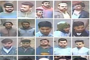 delhi police release photos of 70 people violence anti caa