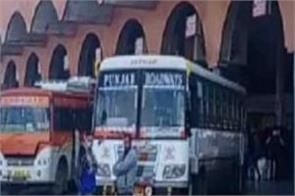 pathankot  bus passenger  security