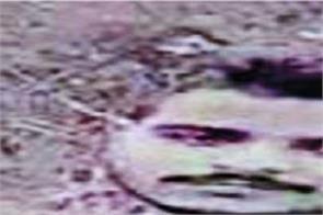 punjab police  employees  missing