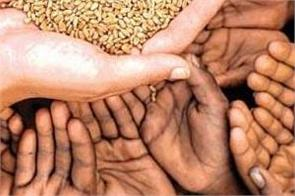 national food security act