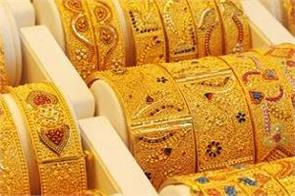 thousands of jewelers receive double tax notice