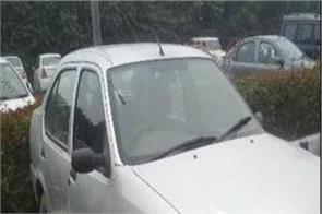 teacher  killer  driver