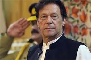 imran seeks immediate report on quetta mosque attack