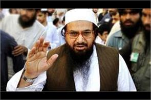 jud chief hafiz saeed pleads not guilty in terror financing cases