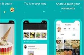 google area 120 launches tangi app to take on tik tok