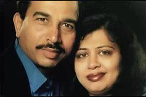 indian american couple dies in new zealand due to volcano