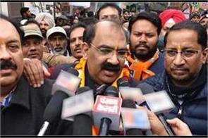 ashwani sharma president of bjp punjab akali dal congress punjab
