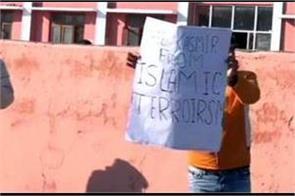 kashmiri pandits wave posters of   free kashmir from islamic terrorism