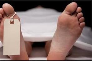 old man death in road accident