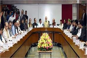 narendra modi ready to discuss economic situation before budget