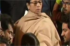 mamta banerjee on protest after meeting pm modi