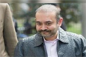 luxury cars watches and paintings of fugitive nirav modi will be auctioned