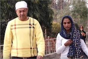 badminton player manjeet kaur marriage with nri