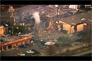 heavy explosion in hometown of houston  usa