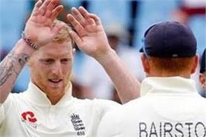 stokes set a world record his name in cricket history