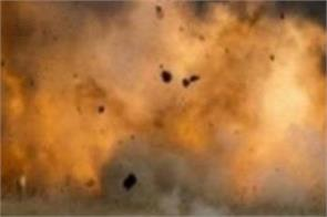 bomb blast in kabul  2 killed