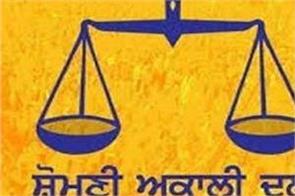 sukhdev dhindsa and parminder dhindsa suspended