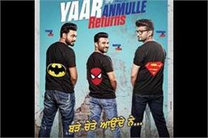 yaar anmulle returns official poster