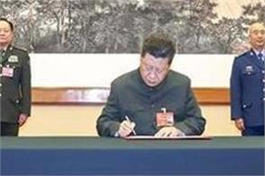 chinese president xi jinping  s warning
