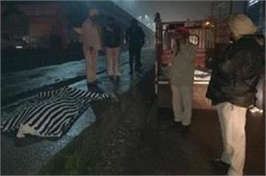 pathankot bypass  person death