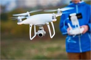 if you also have a drone registration will not be punished