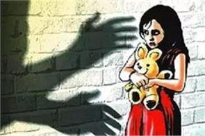 9 year old girl  raped