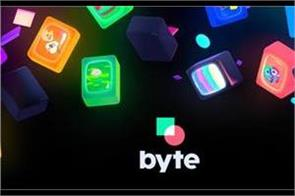 video based app byte launched to take on tiktok
