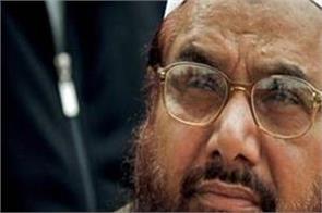 pakistani officials testify against hafeez saeed in court